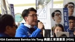 本土民主前線候選人梁天琦 (攝影﹕美國之音湯惠芸)