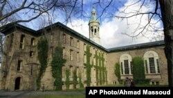 미국 뉴저지 주의 프린스턴 대학 캠퍼스. (자료사진)