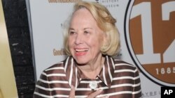 Liz Smith attends a special event celebrating Good Housekeeping magazine's 125th anniversary, April 12, 2010 in New York.
