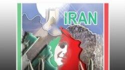 تهران مجاهدين خلق را درقتل ندا دخيل جلوه ميدهد