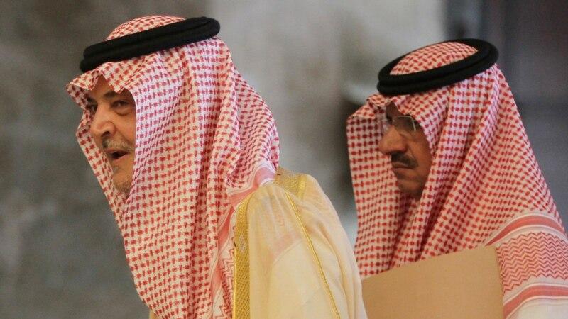 Saudi Arabia Turns Down UN Security Council Spot