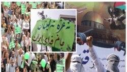 روز قدس این بار همزمان با بهار عربی