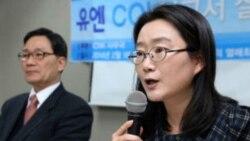 [인터뷰] 북한 반인도범죄 철폐 국제연대 권은경 사무국장