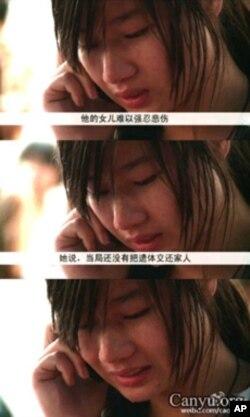 乌坎村村民代表薛锦波在被警察羁押期间突然死亡,他的女儿在哭泣
