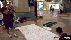有香港大專學生以街頭行動劇重現89年北京學生絕食的場景 (美國之音湯惠芸拍攝)