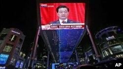 大螢幕上播出11月8日中共18大開幕時胡錦濤發表講話