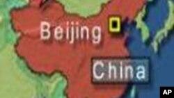 چین یک میلیارد و سیصد میلیون نفر جمعیت دارد