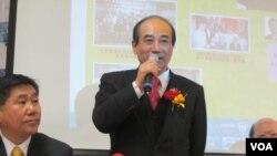 Ông Vương Kim Bình đã bị khai trừ khỏi chức vụ Chủ tịch Quốc hội
