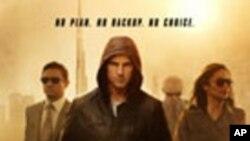 อันดับภาพยนตร์สัปดาห์สุดท้ายของปี พ.ศ 2554