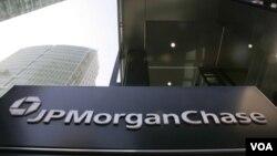 全球最大金融服務集團之一的摩根大通公司
