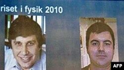İki Rusiya alimi fizika üzrə 2010-cu il Nobel mükafatı qazanıb