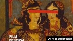 Molokanların keçmiş ibadətxanasında kino festivalı keçirilir
