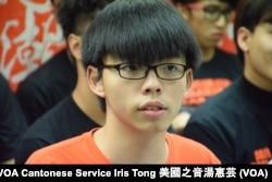 香港学生领袖前中学生组织学民思潮骨干黄之锋