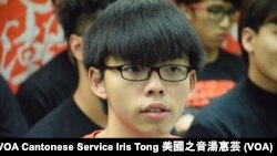 Joshua Wong, người thiếu niên đeo kính trên bích chương của phong trào Chiếm Trung trước đây đã bác bỏ chính trị truyền thống.