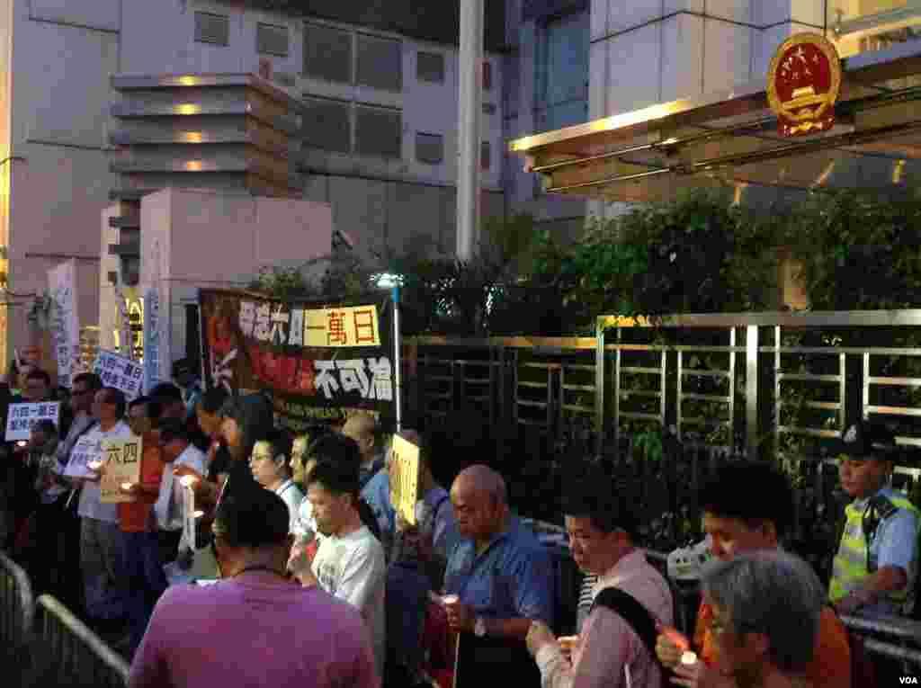 """香港支联会中联办纪念六四""""一万日""""(美国之音海彦拍摄)"""