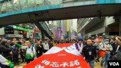 香港民陣估計有103萬人參與2020元旦反送中大遊行。(美國之音湯惠芸攝)