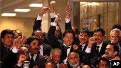 سپریم کورٹ بار ایسوسی ایشن کے انتخابات