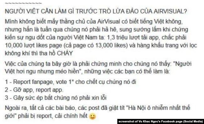 Trích bài viết của ông Vũ Khắc Ngọc kêu gọi đánh giá xấu đối với AirVisual, 6/10/2019