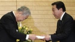 نتيجه تحقيقات مربوط به فاجعه اتمی فوکوشيما