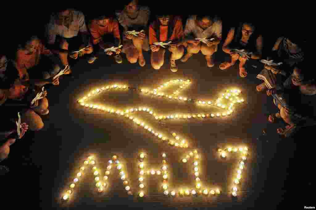 Рейс MH 17