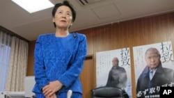 야마타니 에리코 일본 납치문제담당상 (자료사진)