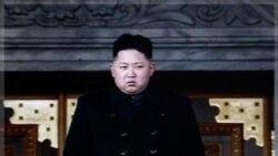 فراخوان حمایت از رهبر جدید کره شمالی