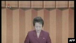 Severnokorejska državna televizija