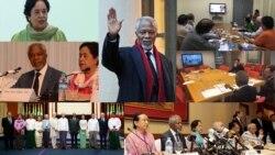 ကြယ္လြန္သူ Kofi Annan ရဲ႕ေခါင္းေဆာင္ပီသမႈအေပၚ ရခိုင္အႀကံေပးေကာ္မရွင္အဖြဲ႕၀င္တဦးရဲ႕ အျမင္