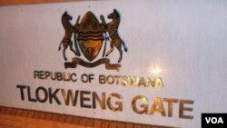 Muganhu wekupinda nawo muBotswana