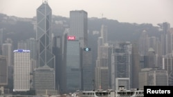 Финансовый центр Гонконга (архивное фото)