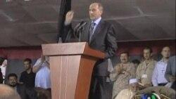 2011-09-13 粵語新聞: 利比亞臨時領導人呼籲遵守伊斯蘭教依法治國