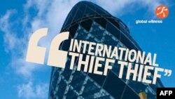İsviçre ve İngiliz Bankaları Yolsuzlukla Suçlanıyor