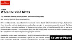 """經濟學人雜誌""""當風吹起時""""一文(資料來源:經濟學人網站文章截圖)"""