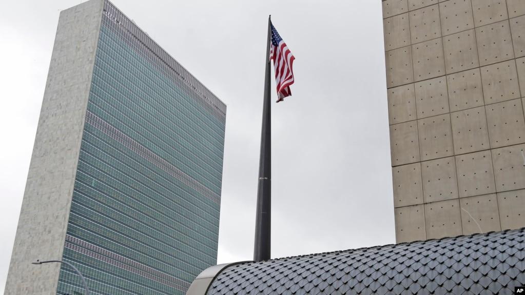 نمایندگی ایالات متحده در سازمان ملل متحد