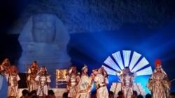 گزارش: صد و چهلمين سالگرد نخستين اجرای اپرای آيدا در قاهره