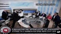 Las autoridades griegas solicitaron captura inmediata para el responsable, quien será juzgado el próximo 11 de junio.