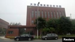 在天津审查新浪微博的办公大楼,天津滨海高新区软件园。(2013年8月4日)