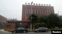 2013年8月4日中国天津郊区新浪微博审查办公室建筑物