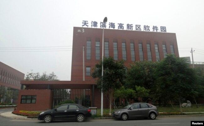 中国天津郊区,新浪微博审查办公室所在的大楼(2013年8月4日)。