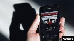 Ya en 2011 salió una aplicación para confesarse, la nueva aplicación incluye nuevas utilidades.