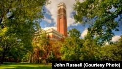 Kirkland Hall at Vanderbilt University.
