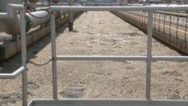 Postrojenje za prečišćavanje vode Blu Plejns