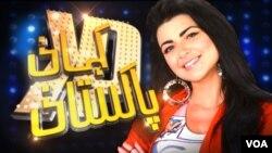 Kahani Pakistani