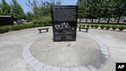 Мемориал памяти жертв урагана «Катрина» в Новом Орлеане (штат Луизиана)