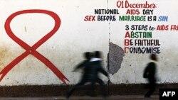 OKB: Bie numri i të infektuarve me virusin HIV në Afrikën nënsahariane