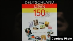 日本与德国签署《防卫装备品和技术转移协定》