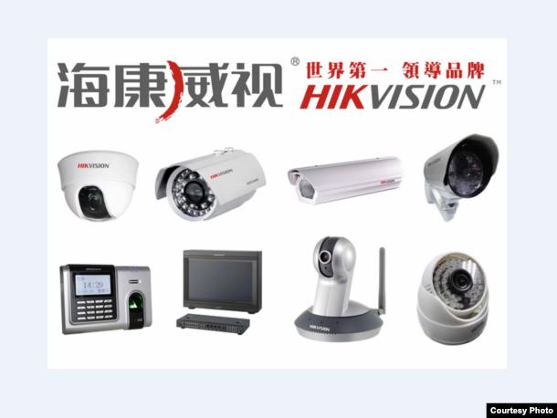 总部设在杭州的海康威视是世界最大的视频监控设备制造商