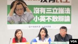 国民党立法院党团批评蔡英文抵制总统辩论(美国之音张永泰拍摄)
