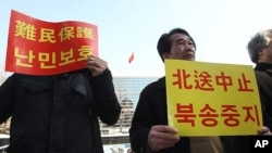 16일 서울 주재 중국 대사관 앞에서 탈북자 강제북송 중단을 촉구하는 북한인권단체 회원들.