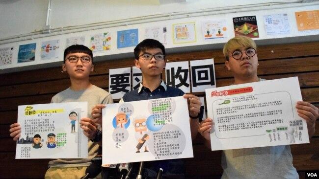 """中国官媒称香港教育体系的""""病该治"""""""